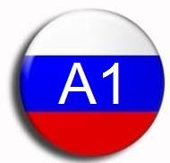 Ρωσικα A1